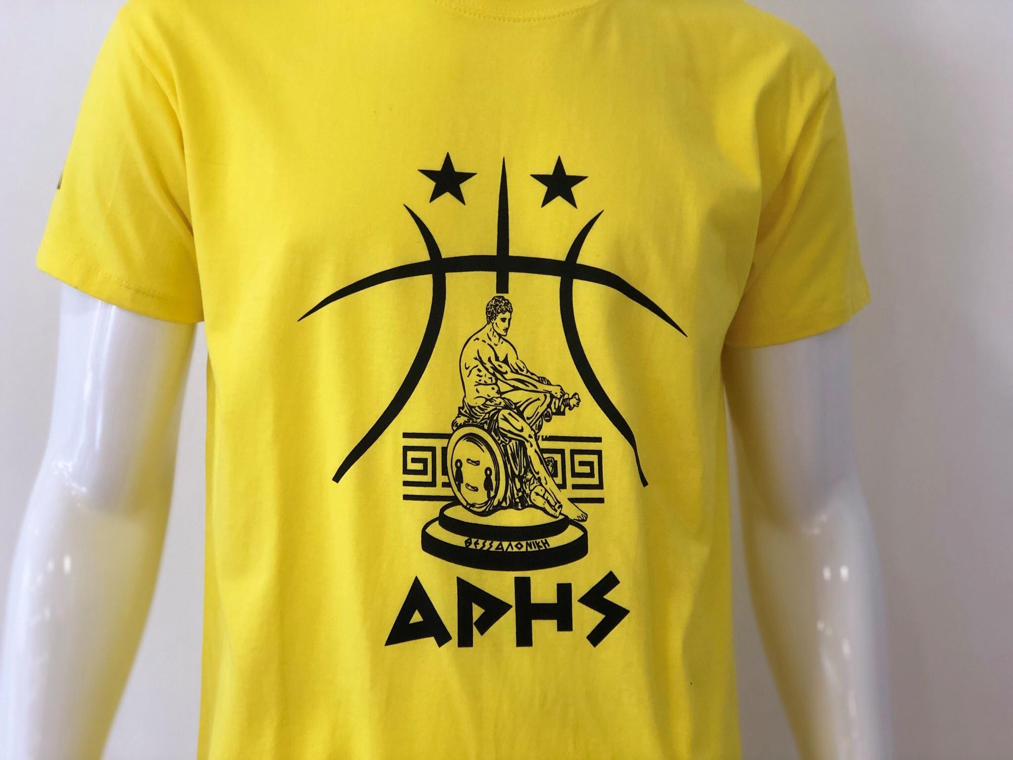 T-shirt ARIS LOGO YELLOW